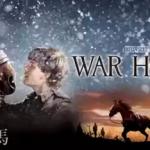 動画「戦火の馬」無料お試し視聴